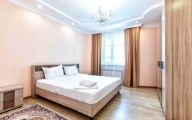 2-комнатная квартира, 65 м², 6/10 этаж посуточно, Гагарина 309 — Могилевская за 16 000 〒 в Алматы