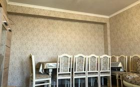 2-комнатная квартира, 62 м², 10 этаж, мкр Аксай-1, Саина за 26.5 млн 〒 в Алматы, Ауэзовский р-н