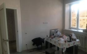 6-комнатный дом, 207 м², 2 сот., мкр Шугыла за ~ 40.9 млн 〒 в Алматы, Наурызбайский р-н