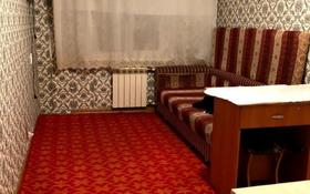 1-комнатная квартира, 13.1 м², 5/5 этаж, Жумалиева за 6.5 млн 〒 в Алматы, Алмалинский р-н