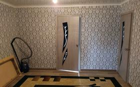 4-комнатный дом, 100 м², 6 сот., Чингирлауская за 15 млн 〒 в Аксае