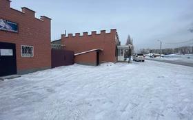 Магазин площадью 500 м², Школьная 17 — Шоссейная за 85 млн 〒 в Усть-Каменогорске