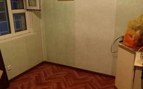 2-комнатный дом помесячно, 35 м², улица Аманжолова 42 за 40 000 〒 в Уральске
