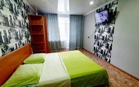 1-комнатная квартира, 34 м², 3/5 этаж посуточно, проспект Комсомольский 53/1 за 4 500 〒 в Темиртау