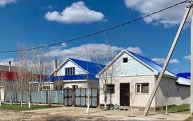 4-комнатный дом, 131.2 м², 12 сот., Сырым Батыра 88 — Бекет Ата за 28 млн 〒 в Нур-Султане (Астана), Есиль р-н
