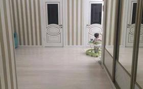 3-комнатная квартира, 58.1 м², 2/13 этаж, Акан серы 16 за 19.2 млн 〒 в Нур-Султане (Астана), Сарыарка р-н