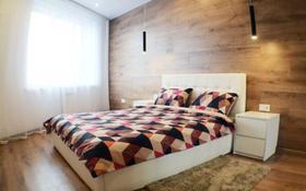 1-комнатная квартира, 60 м², 2/9 этаж посуточно, Алии Молдагуловой 46 за 9 990 〒 в Актобе, мкр. Батыс-2