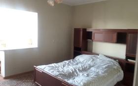 8-комнатный дом, 350 м², 15 сот., Мкр Отрадный 270 за 35 млн 〒 в Темиртау