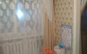 4-комнатная квартира, 62 м², 4/5 этаж, Тауфика Мухамед-Рахимова 33/3 — Ярослава Гашека за 16 млн 〒 в Петропавловске