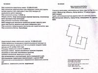 Здание, площадью 700 м²