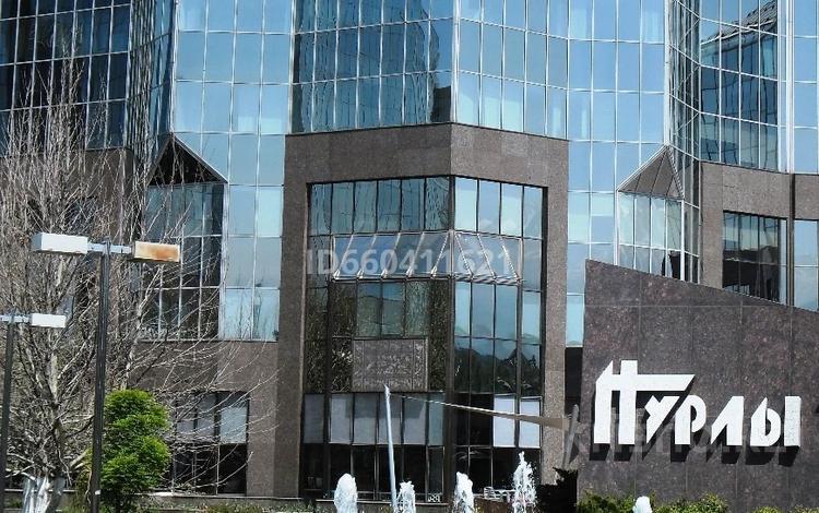 Офис площадью 158 м², Аль-Фараби 13 — Желтоксан за 86 млн 〒 в Алматы, Бостандыкский р-н