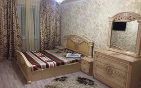 1-комнатная квартира, 31 м², 4/5 этаж по часам, Шевченко за 1 000 〒 в Талдыкоргане
