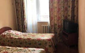 1-комнатная квартира, 20 м², 3/4 этаж помесячно, 10 мкр 7а за 65 000 〒 в Алматы, Ауэзовский р-н