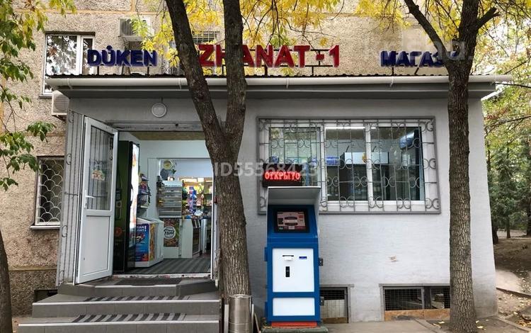 Помещение площадью 52 м², Жарокова 163 — Сатпаева за 26 млн 〒 в Алматы, Бостандыкский р-н