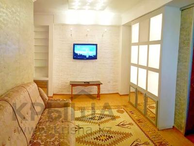 4-комнатная квартира, 65 м², 11/12 этаж посуточно, проспект Тауке хана 29 — проспект Кунаева за 15 000 〒 в Шымкенте, Абайский р-н — фото 3