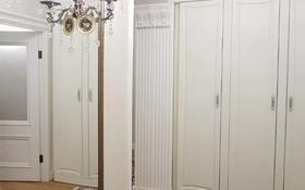 3-комнатная квартира, 117 м², 5/9 этаж, Сабатаева 82 за 55 млн 〒 в Кокшетау