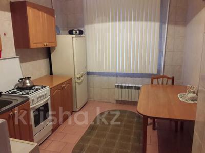 1-комнатная квартира, 41 м², 7/9 этаж, Джамбула — Розыбакиева за 17.5 млн 〒 в Алматы, Алмалинский р-н