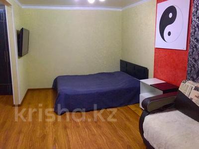 1-комнатная квартира, 33 м² посуточно, Бухар жырау 58а за 6 000 〒 в Караганде, Казыбек би р-н — фото 4