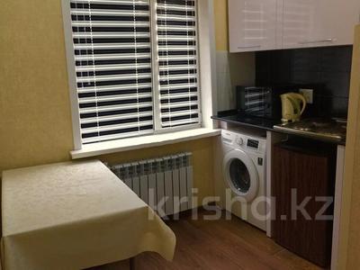 1-комнатная квартира, 33 м² посуточно, Бухар жырау 58а за 6 000 〒 в Караганде, Казыбек би р-н — фото 12