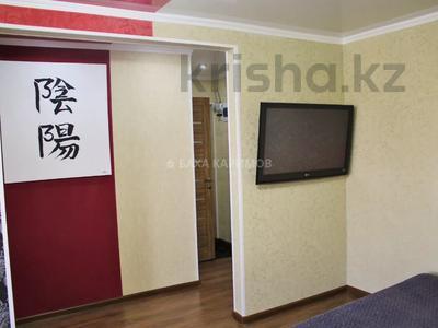 1-комнатная квартира, 33 м² посуточно, Бухар жырау 58а за 6 000 〒 в Караганде, Казыбек би р-н — фото 13