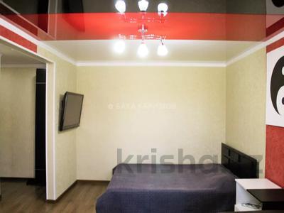 1-комнатная квартира, 33 м² посуточно, Бухар жырау 58а за 6 000 〒 в Караганде, Казыбек би р-н — фото 5