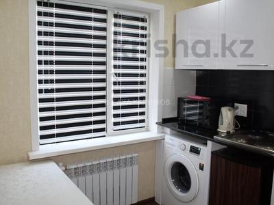 1-комнатная квартира, 33 м² посуточно, Бухар жырау 58а за 6 000 〒 в Караганде, Казыбек би р-н — фото 15