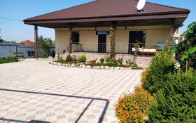 4-комнатный дом, 160 м², 8 сот., Сартай Бурашева 34 за 52 млн 〒 в Каскелене