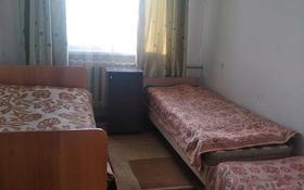 4-комнатная квартира, 62 м², 5/5 этаж посуточно, улица Киснеревых 119 за 10 000 〒 в Бурабае