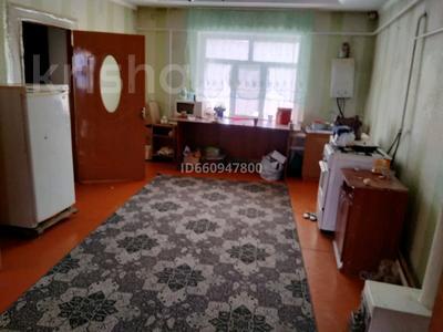4-комнатный дом, 100 м², 10 сот., мкр Достык 536 за 14.5 млн 〒 в Шымкенте, Каратауский р-н — фото 4