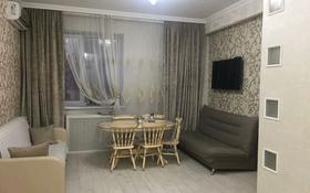 2-комнатная квартира, 77.2 м², 4/10 этаж, Молдагуловой 30Б за 32 млн 〒 в Актобе
