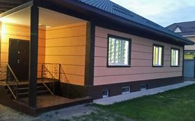 7-комнатный дом, 208 м², 7 сот., Хамраева 22 — Нурпеисова за 38 млн 〒 в Бесагаш (Дзержинское)