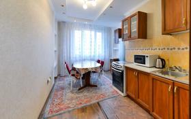 2-комнатная квартира, 68 м², 6/12 этаж помесячно, Мангилик Ел 26А — Керей жаныбек хандар за 160 000 〒 в Нур-Султане (Астана), Есильский р-н