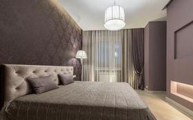 2-комнатная квартира, 85 м², 5/8 этаж помесячно, Мангилик Ел 28 за 200 000 〒 в Нур-Султане (Астана)