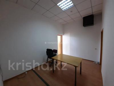 Офис площадью 32 м², мкр Самал-2, Мкр Самал-2 200 — проспект Достык за 4 500 〒 в Алматы, Медеуский р-н
