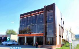 Здание, Талгарский тракт площадью 556.2 м² за ~ 2.3 млн 〒 в Алматы, Медеуский р-н