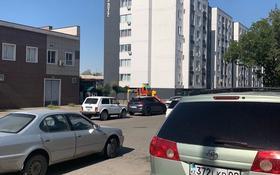 Участок 35 соток, мкр №8 — проспект Абая за 812 млн 〒 в Алматы, Ауэзовский р-н