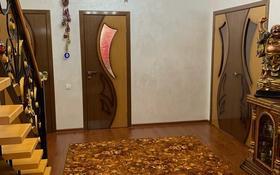 6-комнатный дом, 170 м², 10 сот., Арай 1 за 55 млн 〒 в