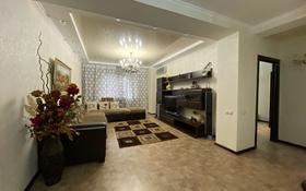 3-комнатная квартира, 100 м², 2/25 этаж помесячно, Кекилбайулы 264 за 250 000 〒 в Алматы, Бостандыкский р-н