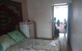 3-комнатная квартира, 57 м², 3/5 этаж, П.Корчагина 70 — Комсомольский проспект за 9.5 млн 〒 в Рудном