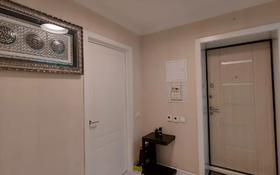 3-комнатная квартира, 63.8 м², 4/5 этаж, мкр Казахфильм, Новая за 37.5 млн 〒 в Алматы, Бостандыкский р-н