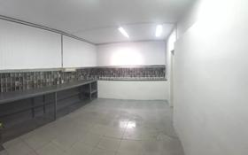Офис площадью 58 м², мкр Самал-1 33 — Жолдасбекова за 120 000 〒 в Алматы, Медеуский р-н