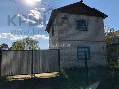 Дача с участком в 12 сот., Зеленстрой 2 41 за 3.5 млн 〒 в Актобе — фото 4