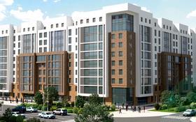 3-комнатная квартира, 72 м², 4/9 этаж, Нажимеденова 37 за 21 млн 〒 в Нур-Султане (Астана), Алматы р-н