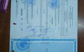 Участок 10 соток, Кызылорда за 800 000 〒