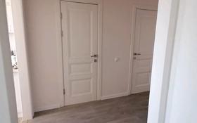 2-комнатная квартира, 64 м², 5/5 этаж, Куйбышева 59 — Капцевича за 17.5 млн 〒 в Кокшетау