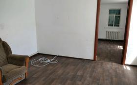 3-комнатный дом помесячно, 62 м², 2.2 сот., 2 павлодар за 65 000 〒 в Павлодаре
