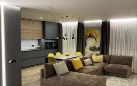 2-комнатная квартира, 12 м², 5/5 этаж посуточно, Каскелен 12 — Жангозина за 10 000 〒