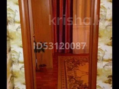 1-комнатная квартира, 30 м², 4/5 этаж посуточно, Юбилейная 54 за 5 000 〒 в Уральске