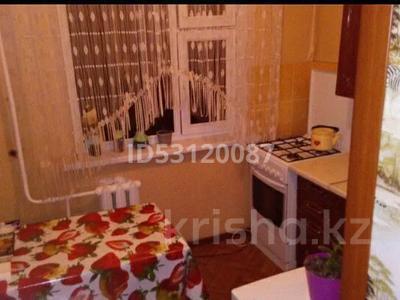 1-комнатная квартира, 30 м², 4/5 этаж посуточно, Юбилейная 54 за 5 000 〒 в Уральске — фото 4