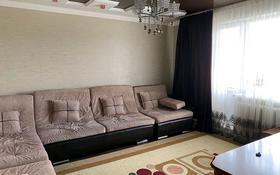 3-комнатная квартира, 64 м², 8/10 этаж, мкр Юго-Восток, Гульдер 1 4 за 23.5 млн 〒 в Караганде, Казыбек би р-н